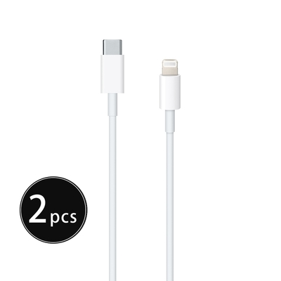 【2入組】Apple適用 USB-C to Lightning 連接線 1M (適用iPhone 12 Pro Max系列)