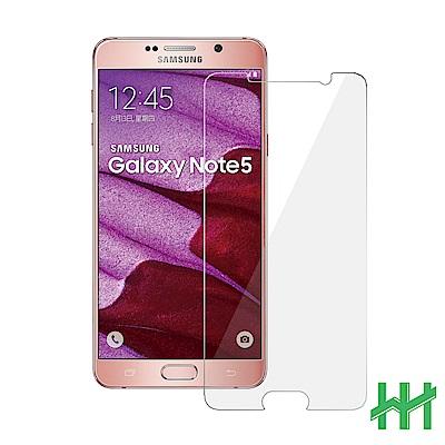 鋼化玻璃保護貼系列 Samsung Galaxy Note 5 (5.7吋)