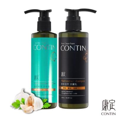 [時時樂限定] 康定酵素植萃洗髮乳/洗面乳300ml 任選2入超值組