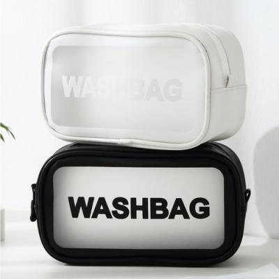 E.City_防水立體透明洗漱化妝包收納包