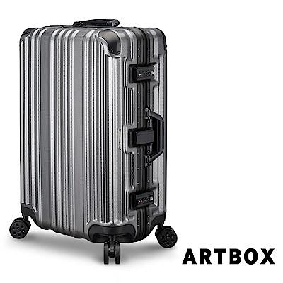 【ARTBOX】格旅莫蘭迪 29吋平面凹槽鏡面鋁框行李箱 (深灰)