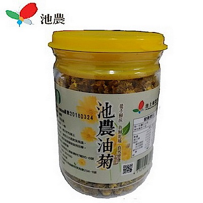 池上鄉農會 油菊(35g)