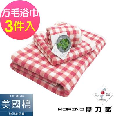 MORINO摩力諾 美國棉抗菌消臭方格漸層方毛浴巾3件組-粉紅