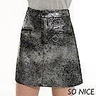 SO NICE亮麗光澤感摩登造型短裙