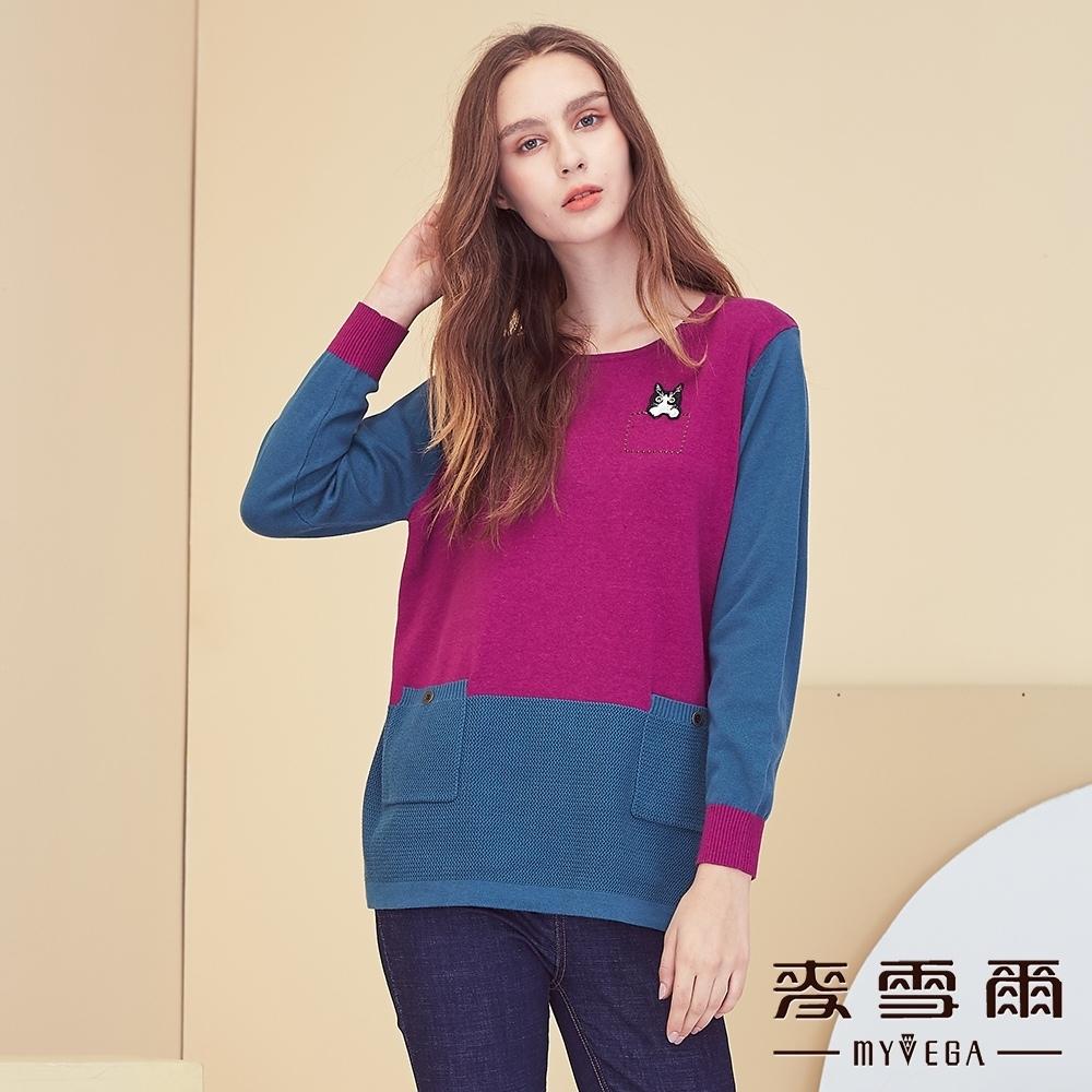 【麥雪爾】純棉撞色色塊貓咪刺繡針織衫-深玫瑰紅