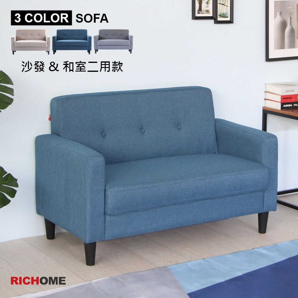 RICHOME 和歌雙人布沙發-3色 product image 1