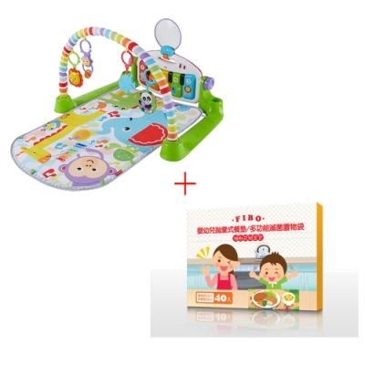 費雪可愛動物小鋼琴健身器+Fibo嬰幼兒拋棄式餐墊(20入)+多功能滅菌置物袋(20入)