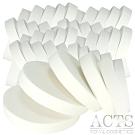 【滿千8折】ACTS 維詩彩妝 乳膠海綿 大圓化妝海綿 50片入