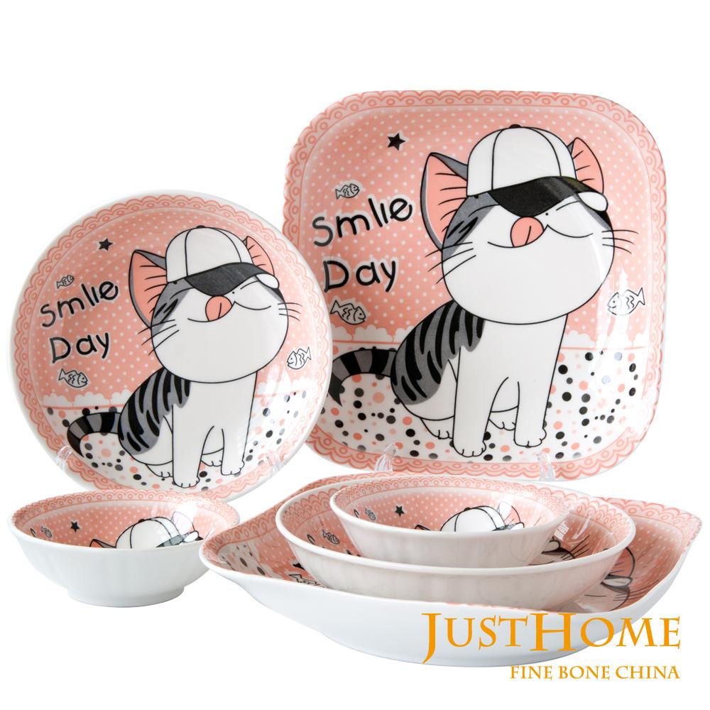 Just Home微笑貓陶瓷6件餐盤組(3種盤型)