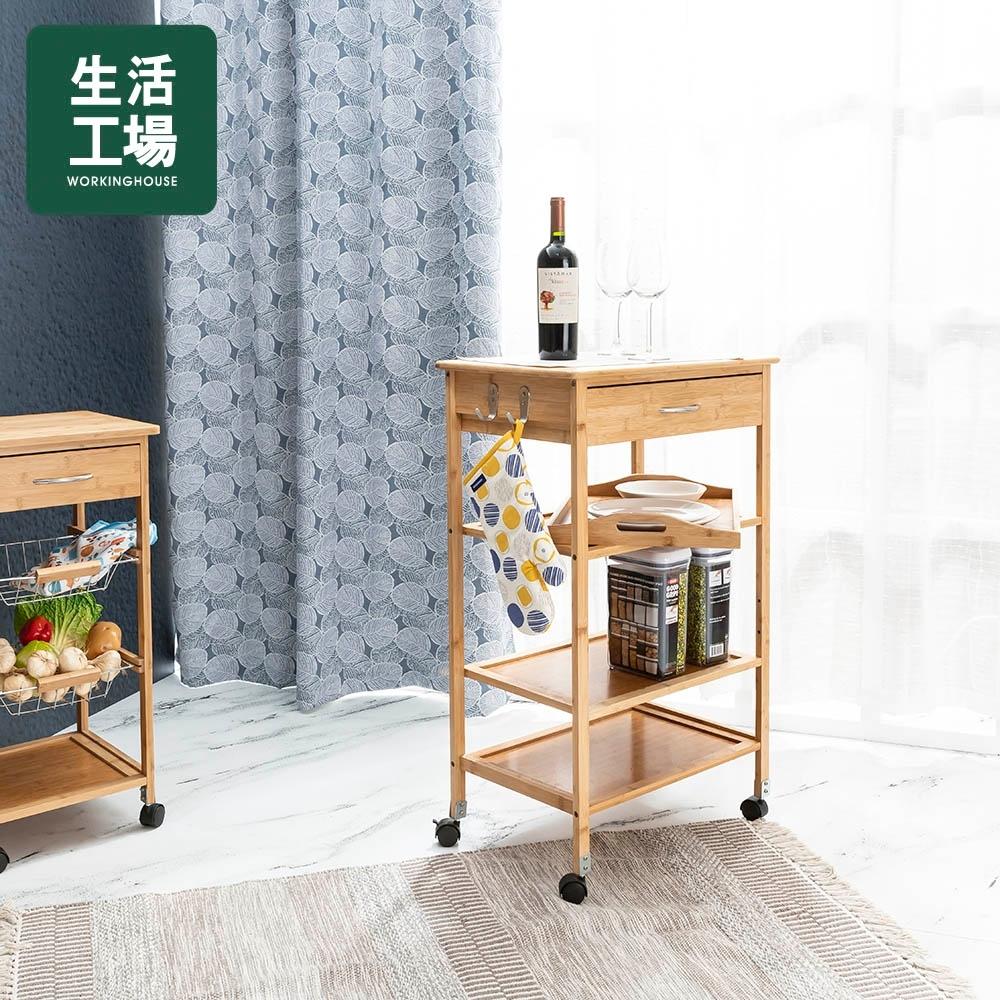 【618全店慶 全館5折起-生活工場】品竹生活移動式三層收納架