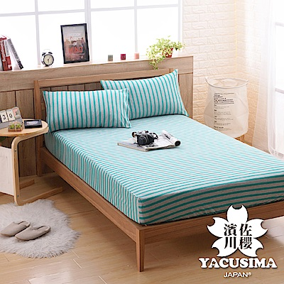 濱川佐櫻 / 雙人針織床包三件組 / 活力彩漾-灰綠