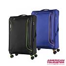 AT美國旅行者 30吋Applite 3.0S 輕量可擴充布面TSA飛機輪行李箱