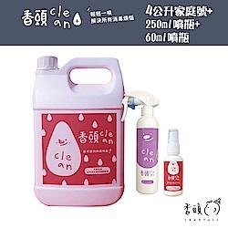 香頭寶寶抗菌液-家庭分裝組(4L+250ml+60ml)