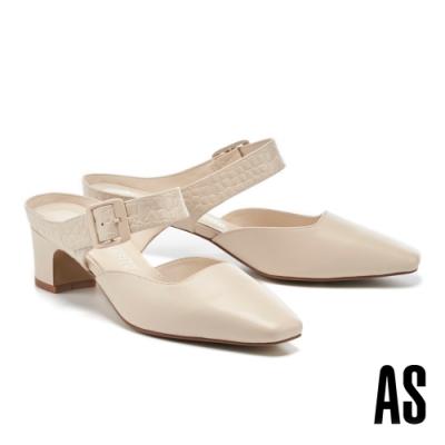 穆勒鞋 AS 石紋拼接優雅純色羊皮方頭穆勒高跟拖鞋-米
