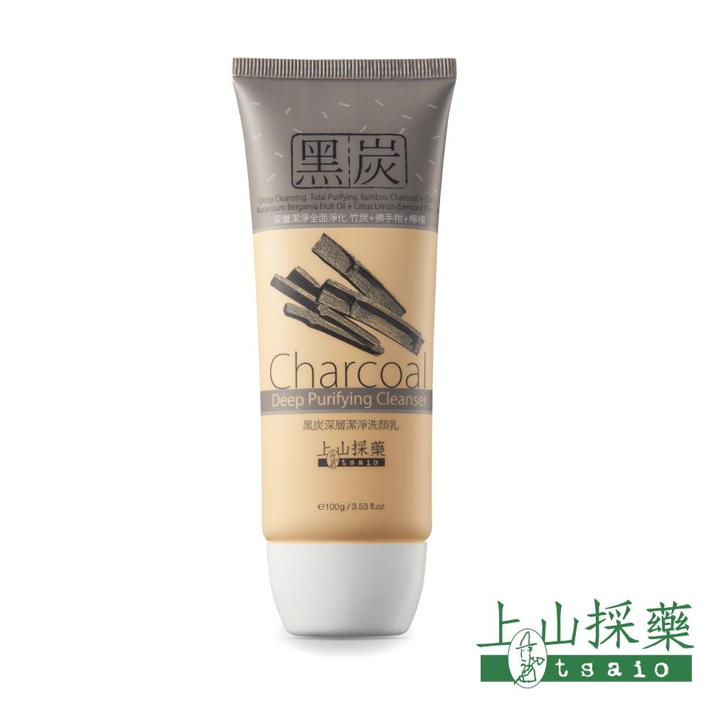 tsaio上山採藥 黑炭深層潔淨洗顏乳 100g