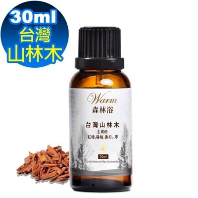 Warm 森林浴複方精油30ml-台灣山林木