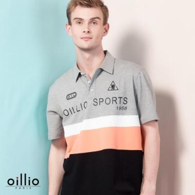 oillio歐洲貴族 吸濕排汗透氣POLO衫 柔軟彈性棉衣料 灰色