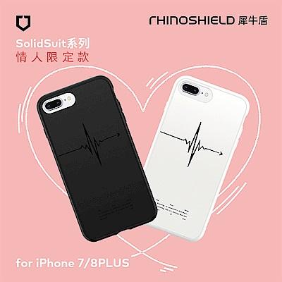 犀牛盾iPhone 8/7 Plus Solidsuit經典防摔背蓋手機 心動的細語