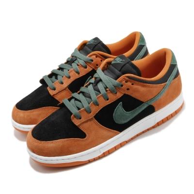 Nike 休閒鞋 Dunk Low SP 運動 男女鞋 經典款 麂皮 質感 球鞋 情侶穿搭 簡約 黑 橘 DA1469001