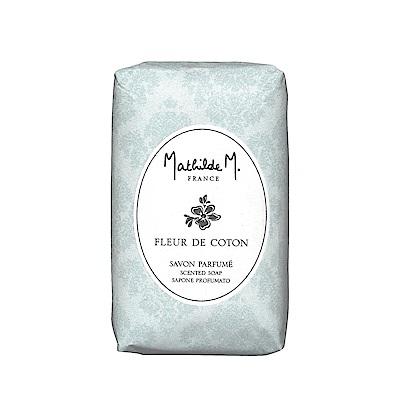 法國Mathilde M. 棉花柔嫩香水皂100g
