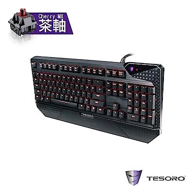 【TESORO鉄修羅】 Durandal杜蘭朵劍機械鍵盤終極版V2-茶軸中文