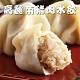 蔥阿伯‧東北手工捏花-高麗菜豬肉水餃(50顆/包,共兩包) product thumbnail 1