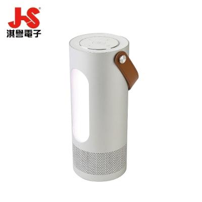 JS淇譽 攜帶式鋁合金藍牙喇叭JY1016