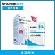 Neogence霓淨思 玻尿酸保濕面膜水潤限定禮盒 product thumbnail 1