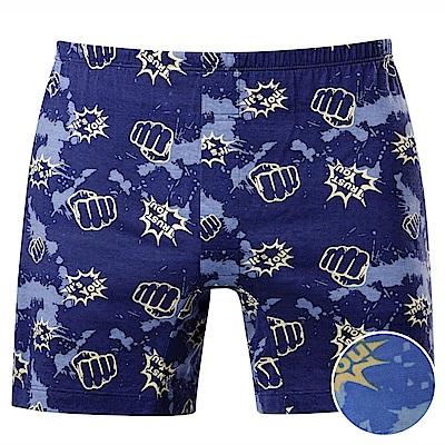 DADADO-TRUST M-3L 印花平口內褲(淺藍)品牌推薦