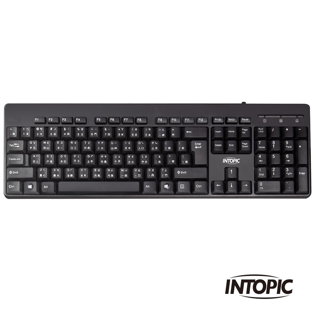 INTOPIC 廣鼎 USB標準鍵盤(KBD-80)