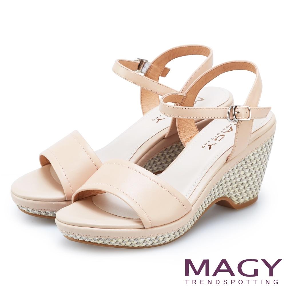 MAGY 夏日舒適時尚 牛皮一字編織楔型高跟涼鞋-裸色