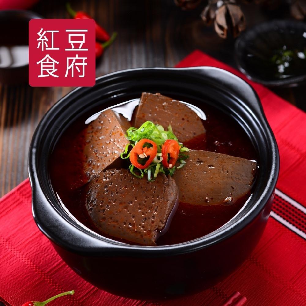 紅豆食府SH‧麻辣鴨血1600g/盒 (年菜預購)