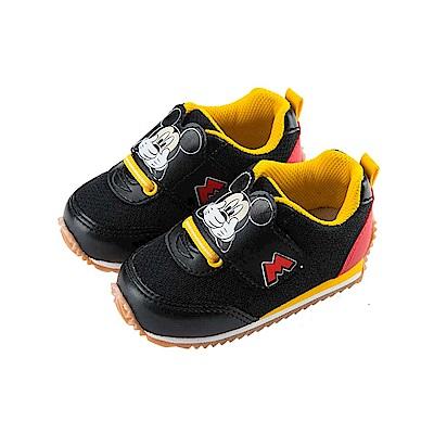 迪士尼 米奇 經典造型 手工慢跑鞋-黑