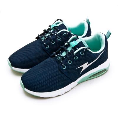 ARNOR  輕量Q彈氣墊慢跑鞋 COMFORT系列 藍粉綠 92235