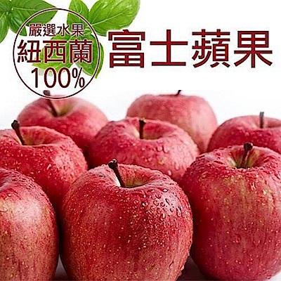 【天天果園】紐西蘭原裝大顆富士蘋果60顆(約18kg)
