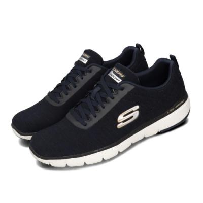 Skechers  Flex Advantage 3.0 男鞋