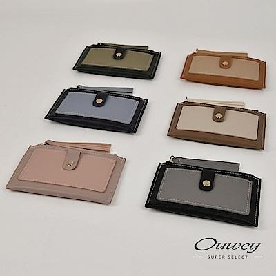 OUWEY歐薇 多彩皮革流蘇卡片零錢包(黑/粉/桔/藍/綠/咖)