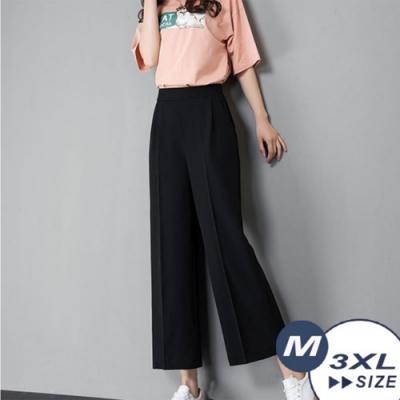【LANNI 藍尼】韓風半鬆緊九分闊腿褲-黑色(M-3XL)●