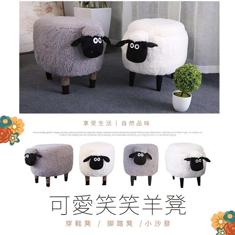 【日居良品】超萌療癒布套可拆洗動物系列椅凳(山羊/兔兔/笑笑羊) product image 1
