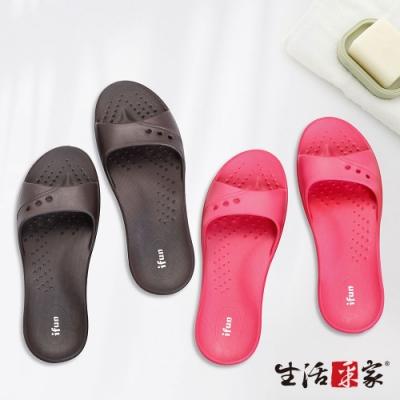 生活采家輕量EVA舒適ifun室內拖鞋_6雙(咖XL桃ML各2)