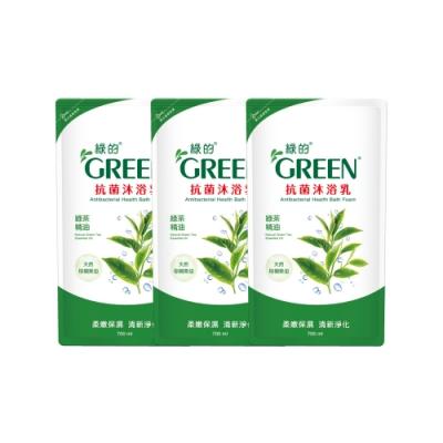綠的GREEN 抗菌沐浴乳-綠茶精油700mlX3