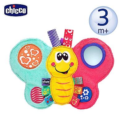 chicco-觸感玩具