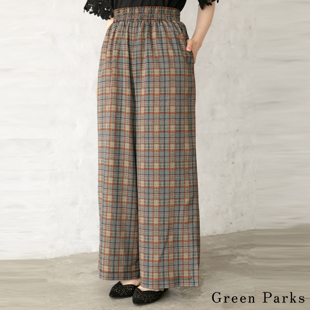 Green Parks 經典格紋高腰寬褲