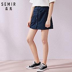 SEMIR森馬-大口袋A字鬆緊休閒褲裙-女(深藍)