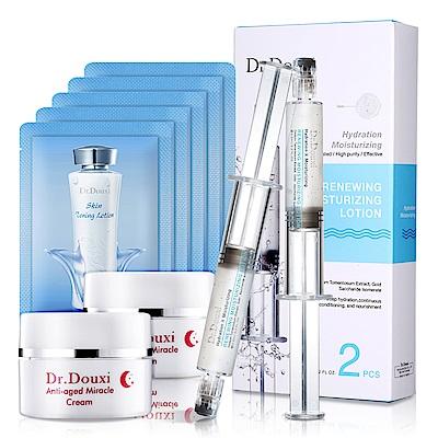 Dr.Douxi朵璽 煥膚保濕精質液-盒裝+熬夜霜10ml*2 送健康水4ml試用包*5