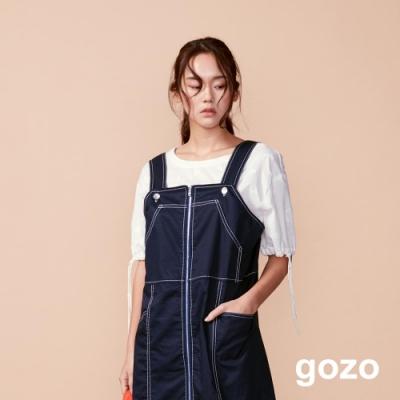 gozo 幾何刺繡造型抽繩袖上衣(白色)