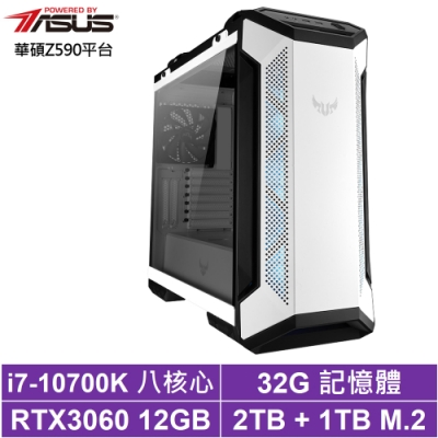 華碩Z590平台[試煉暴君]i7八核RTX3060獨顯電玩機