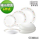 CORELLE康寧 陽光橙園6件式餐具組(602)