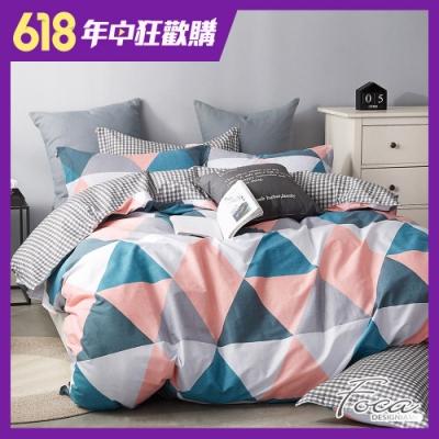 (限時下殺)FOCA-100%精梳純棉枕套床包組 單/雙/大均一價