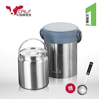 牛頭牌 小牛燜燒保溫提鍋3.2L(灰色)